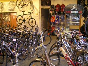 Sklep i serwis rowerowy Ambike.pl - Rowery, akcesoria, odzież